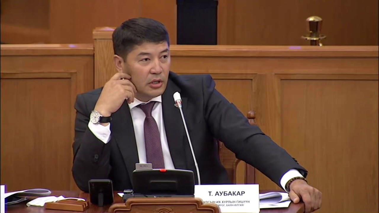 Т.Аубакир гишүүн Асгатын мөнгөний ордыг эдийн засгийн эргэлтэд оруулах төслийн ажлын хэсгийг ахална