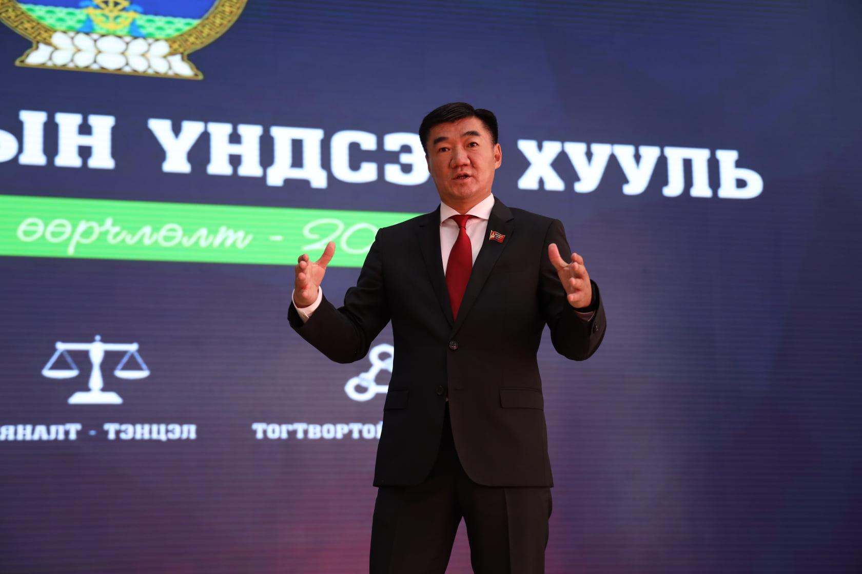 Өнөөдөр Монгол Улсын Үндсэн хуульд нэмэлт өөрчлөлт оруулсан нэг жилийн ойн өдөр