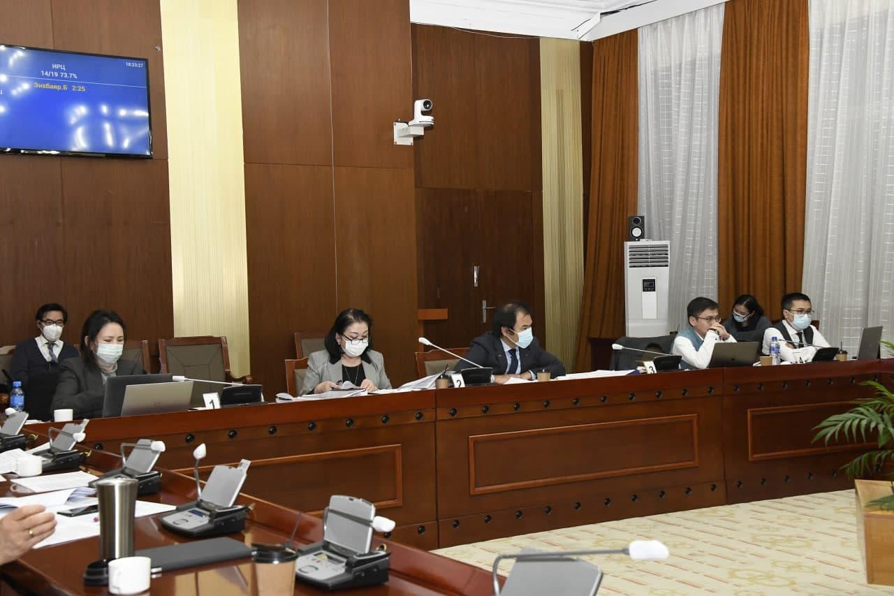 Монгол Улсын Үндсэн хуулийн цэцийн 2020 оны 12 дугаар дүгнэлтийг хэлэлцлээ