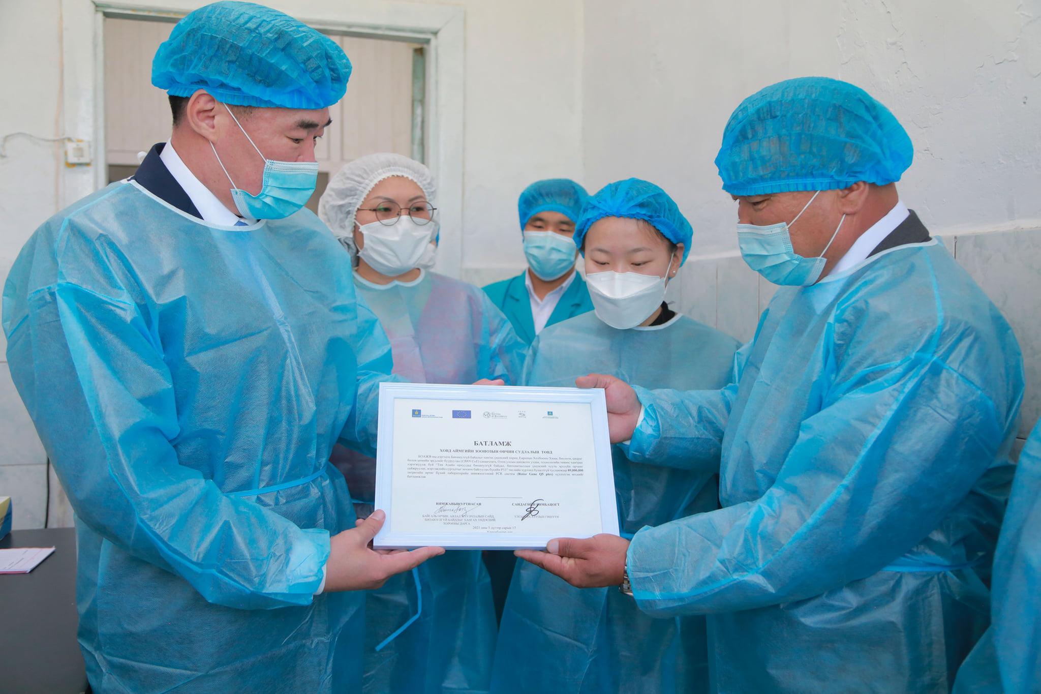 Ховд аймгийн Зоонозын өвчин судлалын төв, Коронавирусыг илрүүлэх PCR төхөөрөмжтэй боллоо