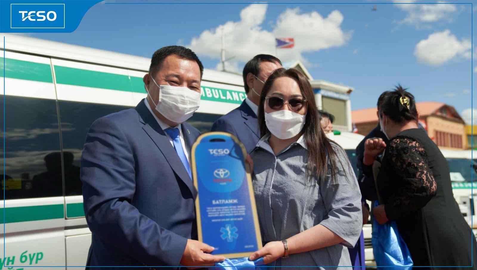 ТЭСО корпораци Увс аймгийн 19 суманд эмнэлгийн машин, хүчилтөрөгчийн болон амьсгалын аппарат хандивлалаа